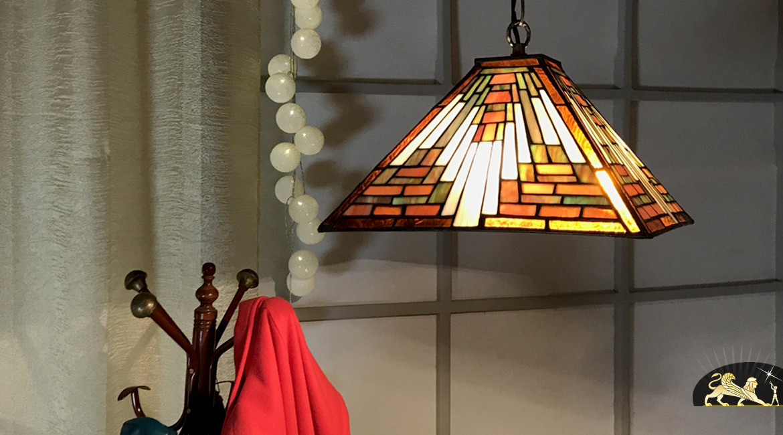 Suspension moderne Tiffany : Brasier suspendu - Ø48cm
