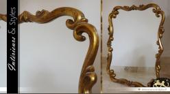 Miroir mural d'ornement finition vieux doré