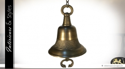 Cloche en métal façonné doré et fonte Ø 23 cm